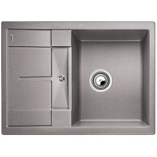 Blanco METRA 45 S Compact Silgranit aluminium oboustranné provedení (Granitové) na www.housemode.cz
